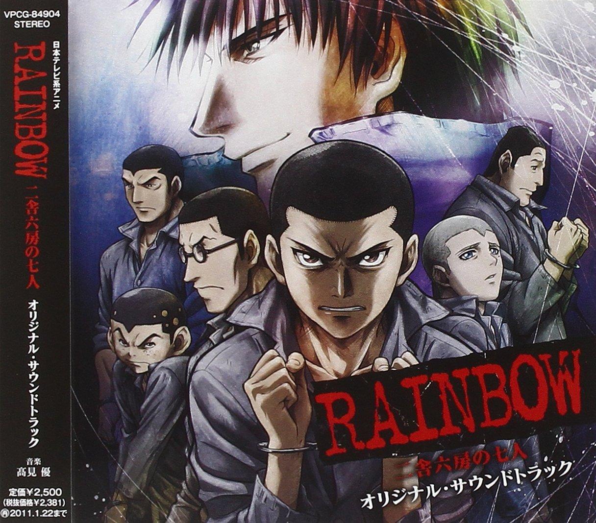 Rainbow: Nisha Rokubou no Shichinin - VietSub (2012)
