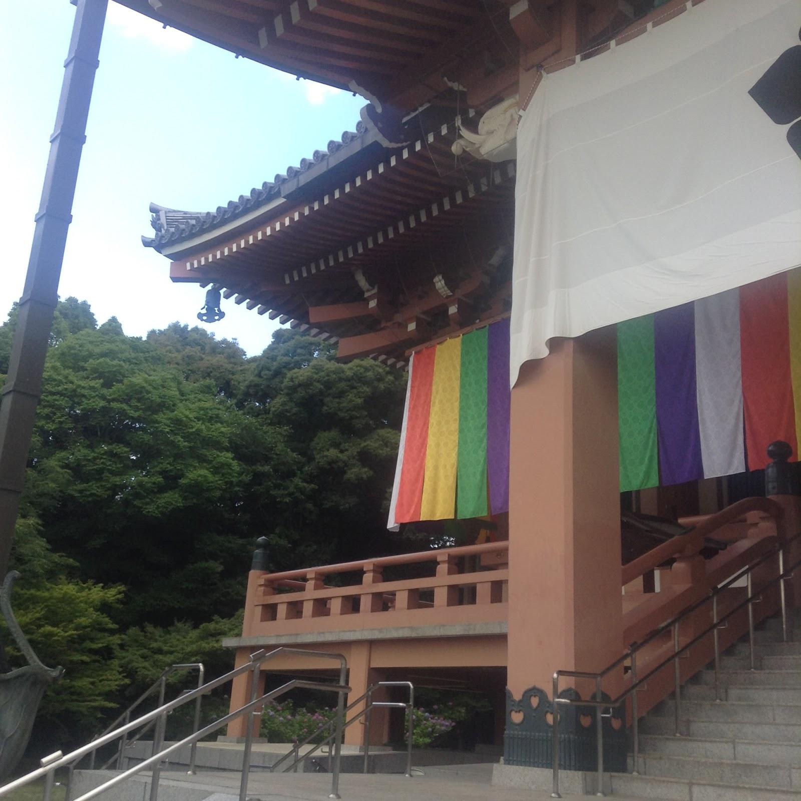 Chishakuin temple Kyoto