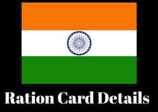 Ration_card_details_ration_card_status_Ration_card_online
