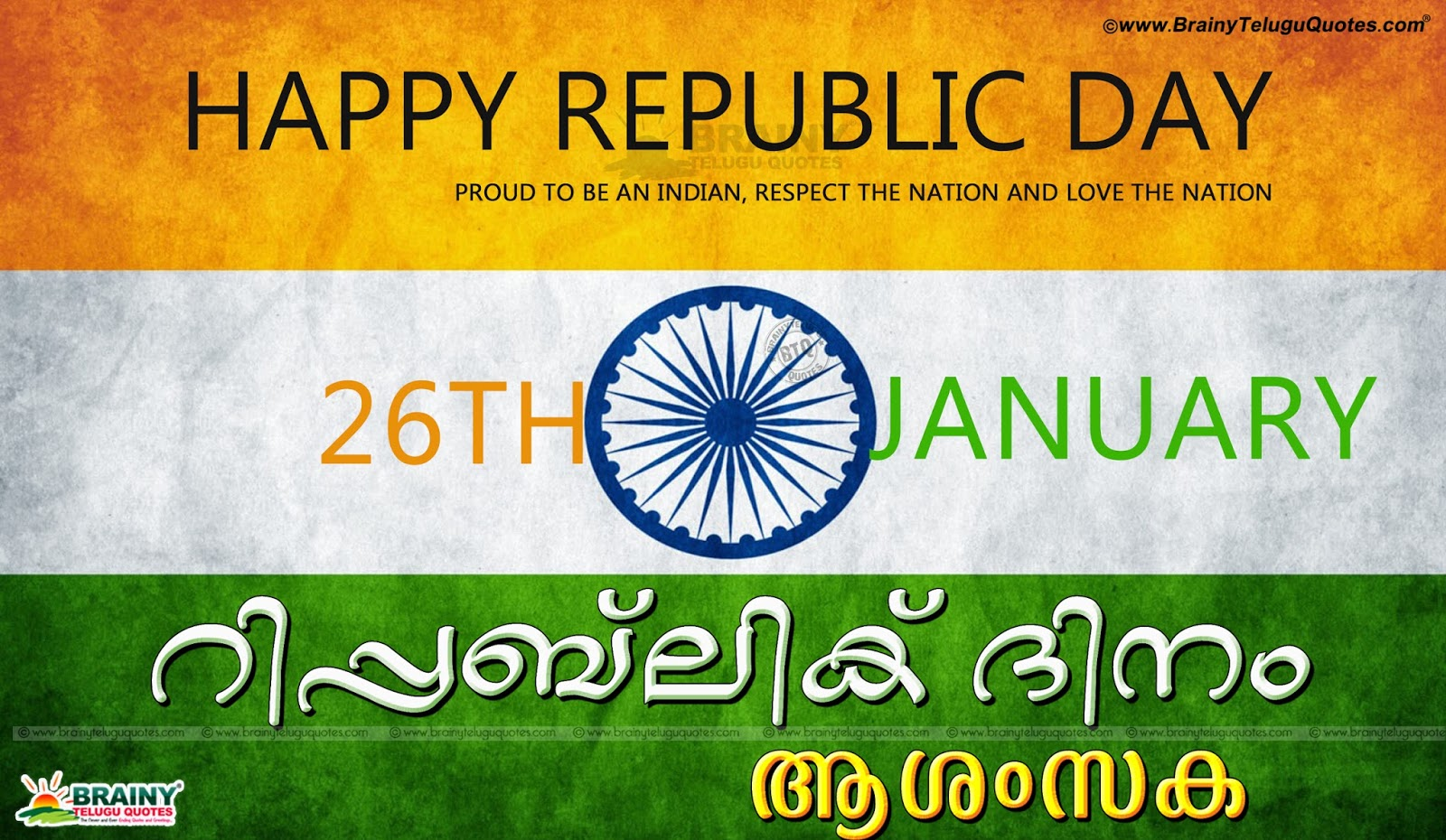 essay on republicday Long and short essay on republic day of india in english republic day is very important day of the year for the people of india so we celebrate it annually on 26 th.