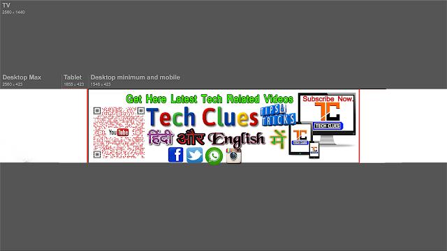 Finished Custom made youtube banner mytechclues.tk channel art