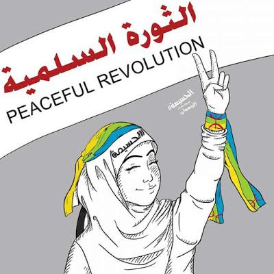 El Rif sublevado en contra del Majzen marroquí
