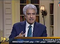 برنامج العاشرة مساءاً 14/2/2017 وائل الإبراشى و النائب/ مجدى ملك