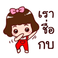 Kop is my name