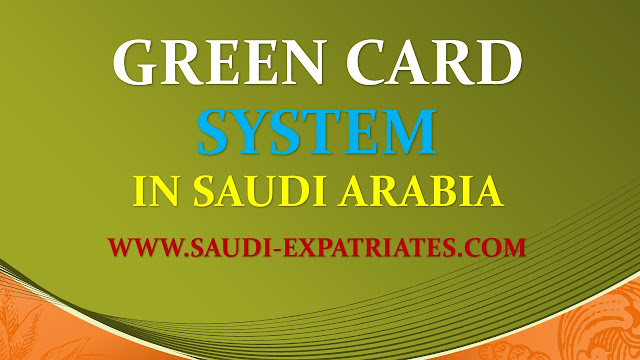 GREEN SYSTEM PROGRAM IN SAUDI ARABIA