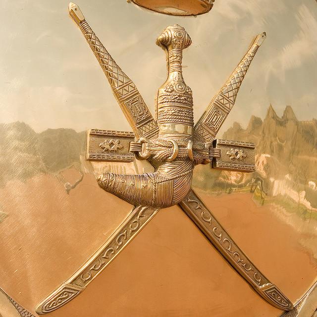 Weapon Guns Wallpaper Khanjar