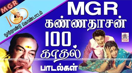 MGR Kannadasan 100 Love Songs