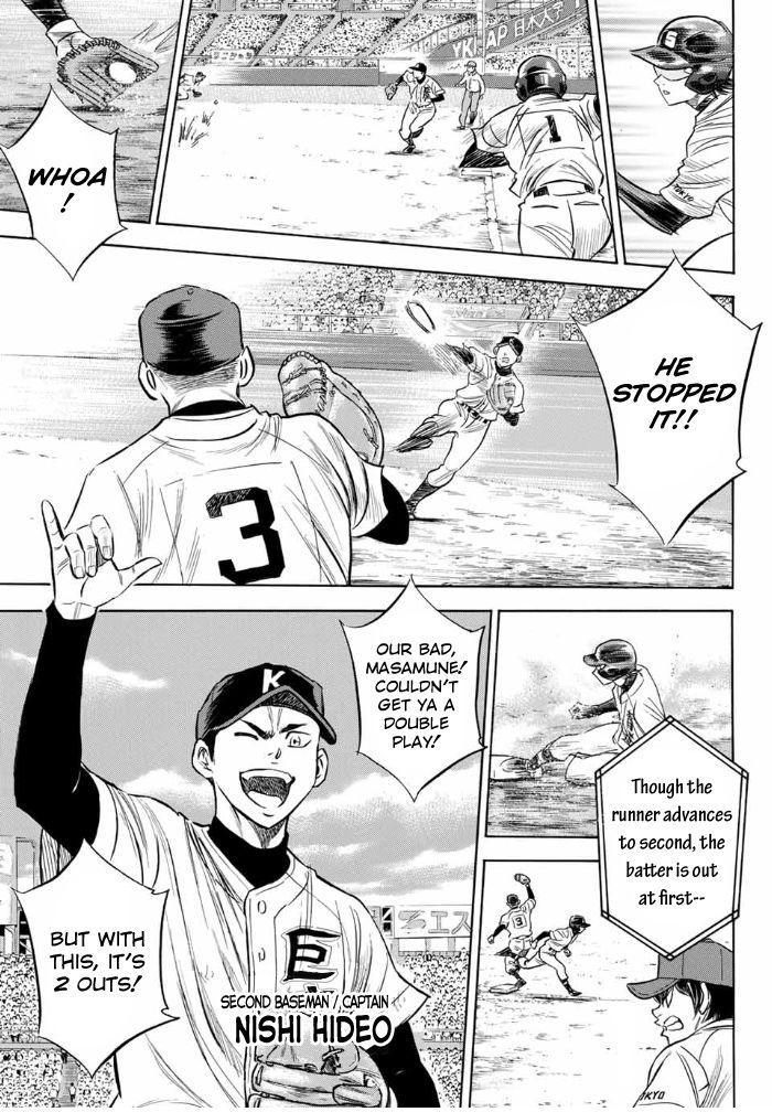 Daiya no A - Act II - Chapter 7