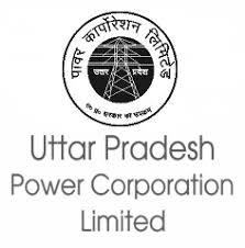 UPPCL Bharti 2018