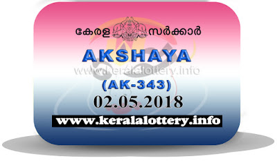 KeralaLottery.info, akshaya today result : 2-5-2018 Akshaya lottery ak-343, kerala lottery result 02-05-2018, akshaya lottery results, kerala lottery result today akshaya, akshaya lottery result, kerala lottery result akshaya today, kerala lottery akshaya today result, akshaya kerala lottery result, akshaya lottery ak.343 results 2-5-2018, akshaya lottery ak 343, live akshaya lottery ak-343, akshaya lottery, kerala lottery today result akshaya, akshaya lottery (ak-343) 02/05/2018, today akshaya lottery result, akshaya lottery today result, akshaya lottery results today, today kerala lottery result akshaya, kerala lottery results today akshaya 2 5 18, akshaya lottery today, today lottery result akshaya 2-5-18, akshaya lottery result today 2.5.2018, kerala lottery result live, kerala lottery bumper result, kerala lottery result yesterday, kerala lottery result today, kerala online lottery results, kerala lottery draw, kerala lottery results, kerala state lottery today, kerala lottare, kerala lottery result, lottery today, kerala lottery today draw result, kerala lottery online purchase, kerala lottery, kl result,  yesterday lottery results, lotteries results, keralalotteries, kerala lottery, keralalotteryresult, kerala lottery result, kerala lottery result live, kerala lottery today, kerala lottery result today, kerala lottery results today, today kerala lottery result, kerala lottery ticket pictures, kerala samsthana bhagyakuri