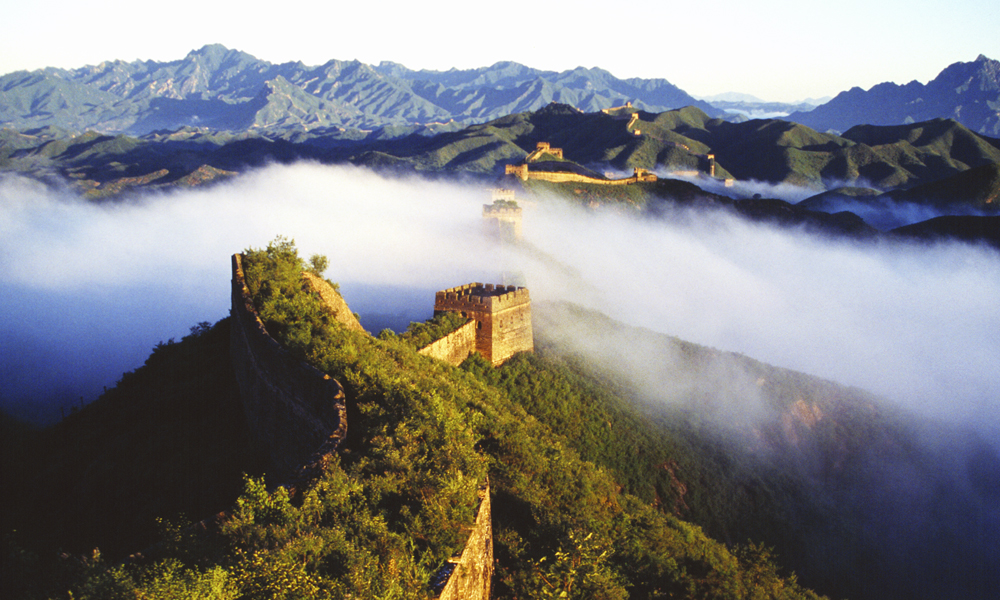 trip great wall china essay Trip great wall china essay a2 philosophy essay plans further fueling the stigma attached to bpd is the assumption that nearly all individuals who engage in.