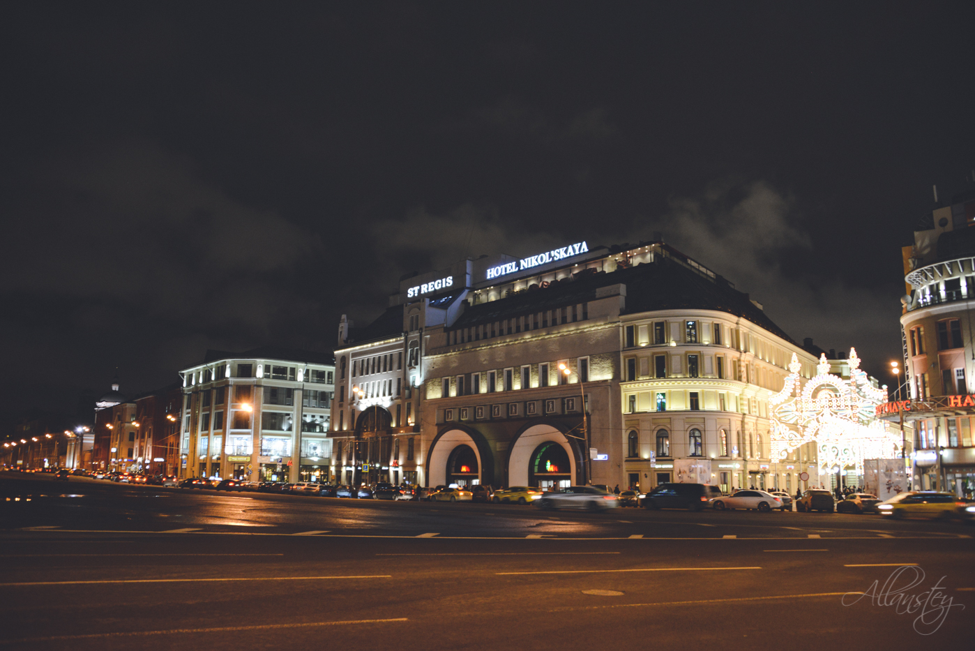 Moscow city street at night.