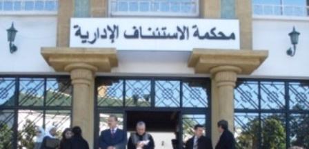 عاجل ،، إدارية البيضاء ترفض طلب عامل برشيد بعزل رئيس جماعة المباركيين