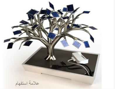 شجرة الألواح الشمسية