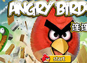 Angry Birds Pair Up