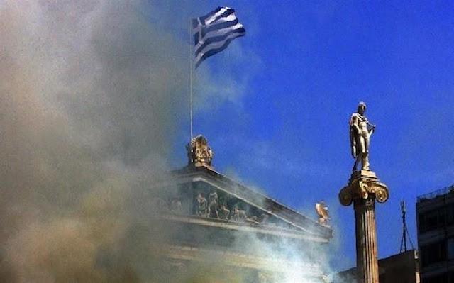 Ο αποπροσανατολισμός των Ελλήνων