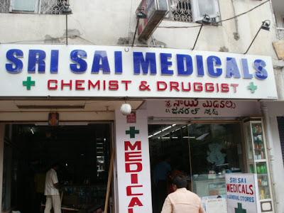 Sri Sai Medicals narayanagda