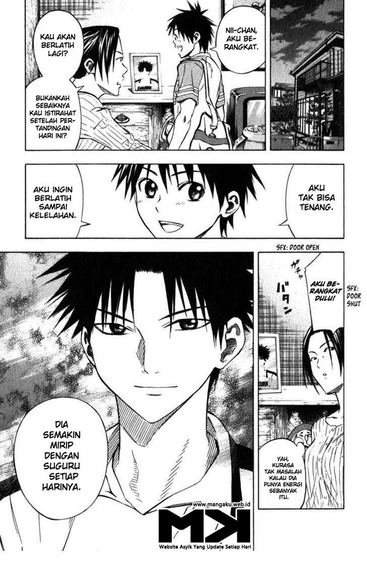 Area no Kishi Chapter 51-13