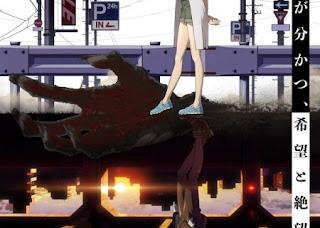 الحلقة 1 من انمي Kokkoku مترجم عدة روابط