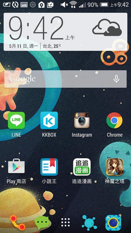 2015 05 11%2B01.43.06 - 千呼萬喚!HTC Sense更新後終於可以自訂主題了!