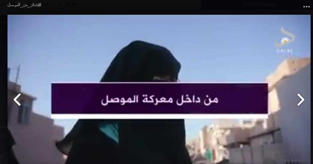 Best Arab Anal Sex from IraqASW324  Pornhubcom