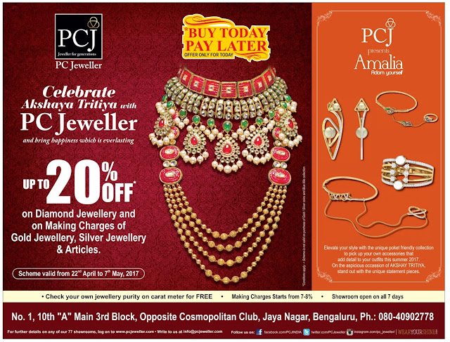 PCJ JEWELLER| Akshaya Tritiya Gold and Jewellery Offers @Bangalore | April /May 2017 discount offers