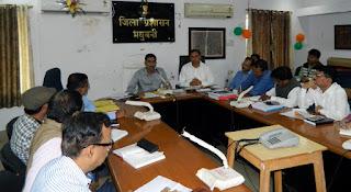 meeting-for-bihar-diwas-madhubani