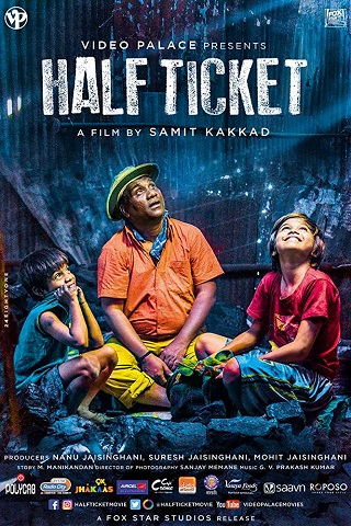 Half Ticket 2016 Marathi 300MB HDRip 480p