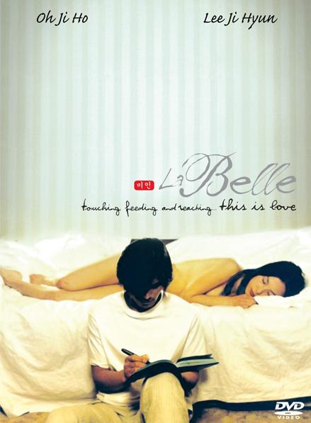 La Belle 2000