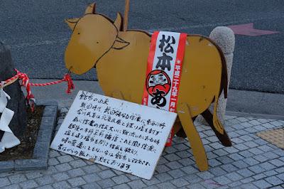 長野県の伝統行事 松本あめ市 飴市の由来