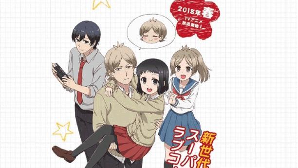 Akkun to Kanojo - Anime Romance 2018 Terbaik