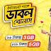 Banglalink recharge offer   রিচার্জে ডাবল ইন্টারনেট    Double internet pack