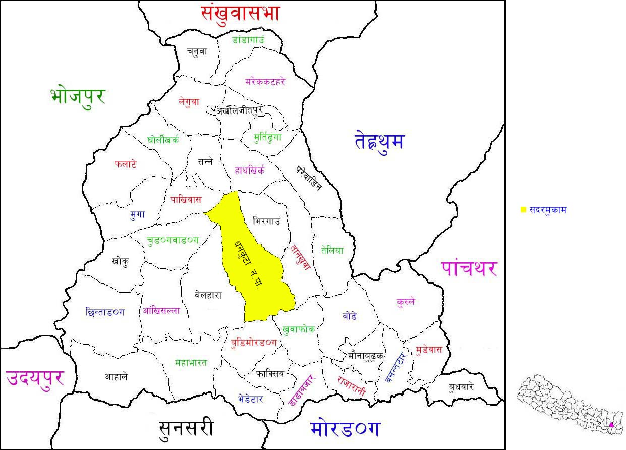 dhankuta district everything about purwanchal || eastern
