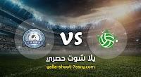 نتيجة مباراة مولودية وجدة ونهضة الزمامرة اليوم الاثنين بتاريخ 30-12-2019 الدوري المغربي