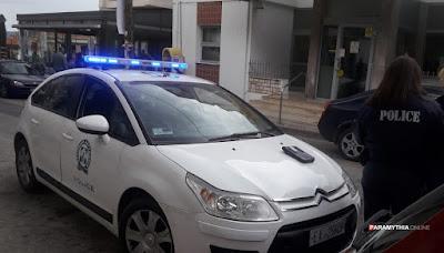 Πλανόδιος πωλητής επιτέθηκε σε αστυνομικό στον Λάμποβο - Στο νοσοκομείο ο αστυνομικός, στον εισαγγελέα ο πωλητής
