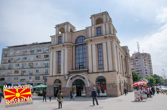 The Craft House (Занаетчиски дом) in Kumanovo city center