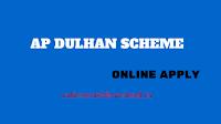 dulhan-scheme-ap