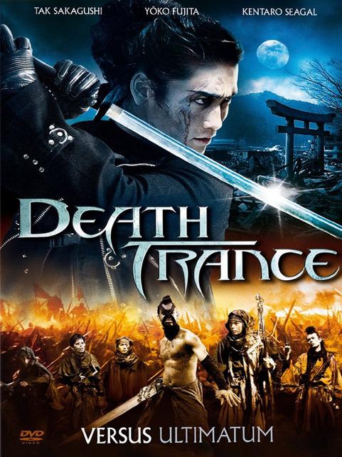 Death Trance (2005) - Hindi Dubbed *HD* | Moviez01