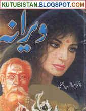 Veerana Novel