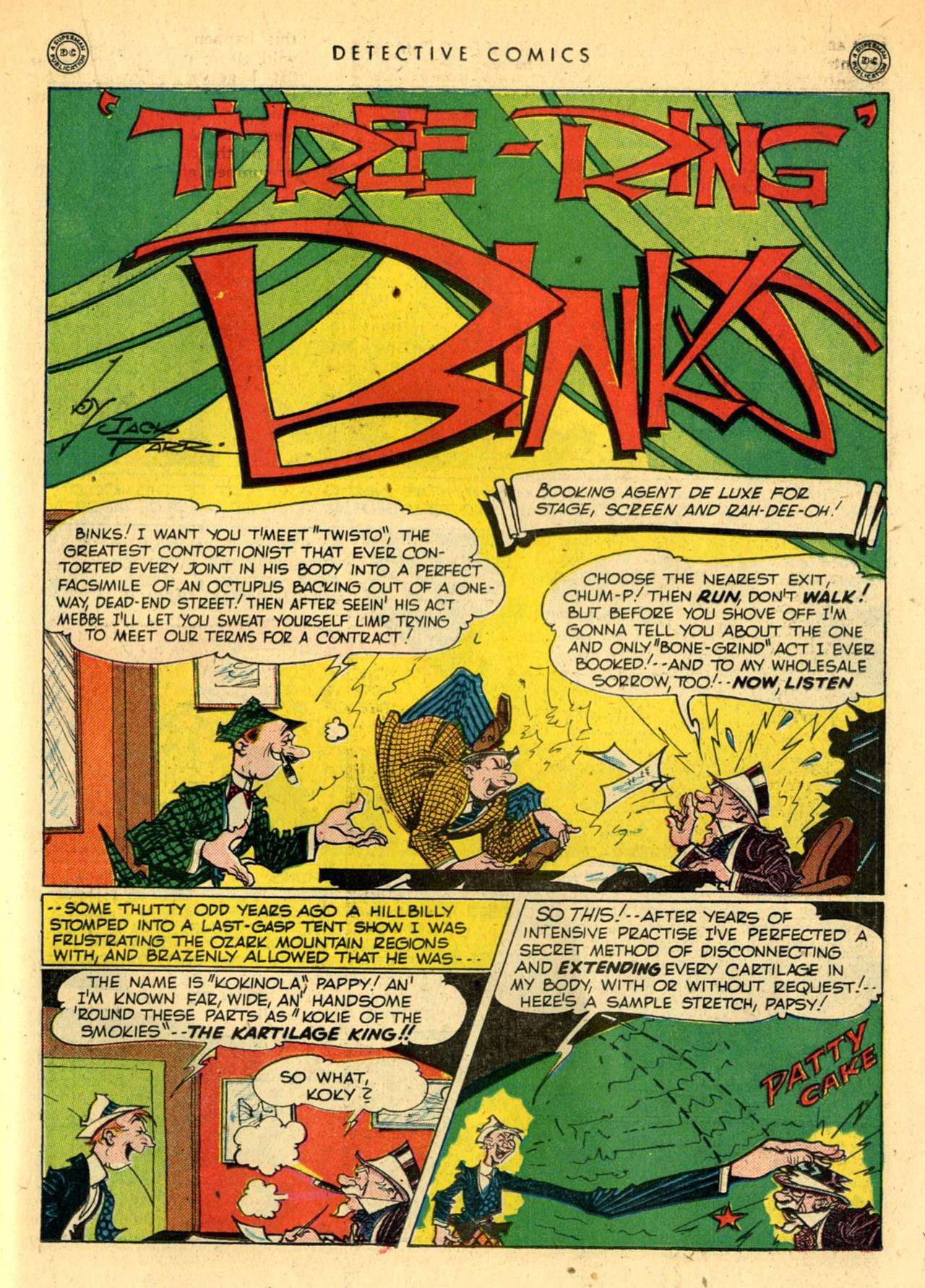 Read online Detective Comics (1937) comic -  Issue #111 - 33