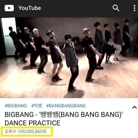 Yang Hyun Suk, Big Bang'in koreografi videosunun 100 milyon izlenmeye ulaşmasını kutladı