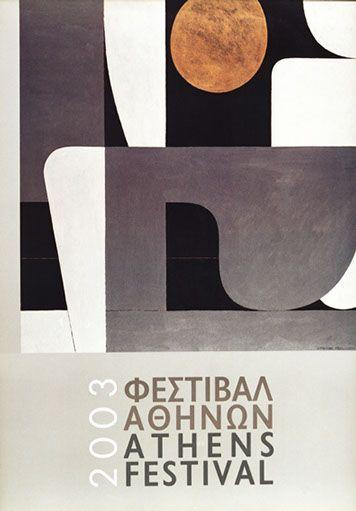 Athens & Epidaurus Festival 2000-2010