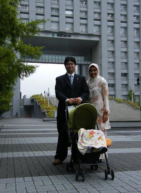 Toyosu Campus