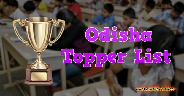 Topper List of +3 North Odisha University 2018