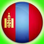 Mongolia U23 www.nhandinhbongdaso.net