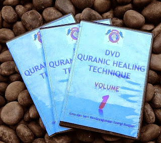 DVD Quranic Healing Technique Volume 1