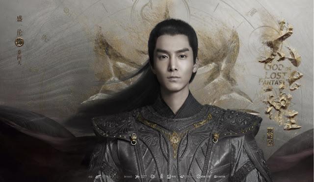 God of Lost Fantasy Chinese fantasy drama Sheng Yilun