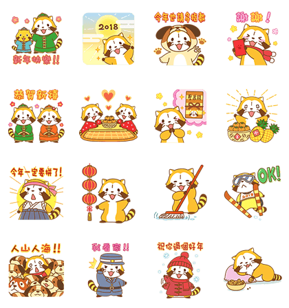 Rascal CNY Stickers