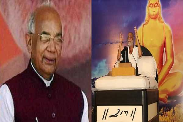ram-katha-sunne-faridabad-aayenge-hariyana-governer-news