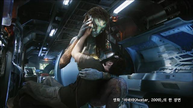 아바타 Avatar 2009_scene_03